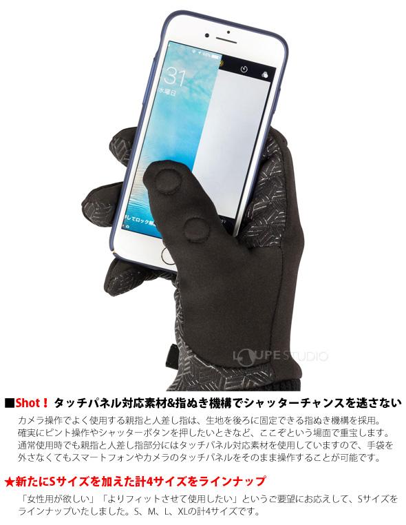 タッチパネル対応素材&指ぬき機構で