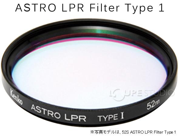 77S ASTRO LPR Filter Type 1