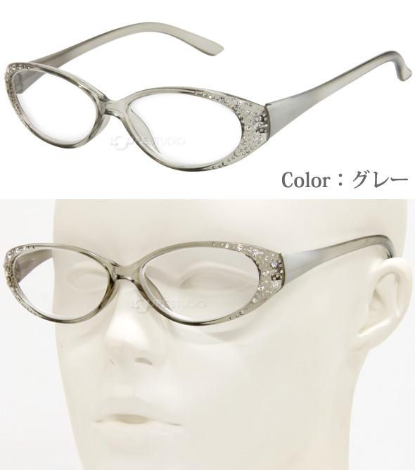 老眼鏡 グレー