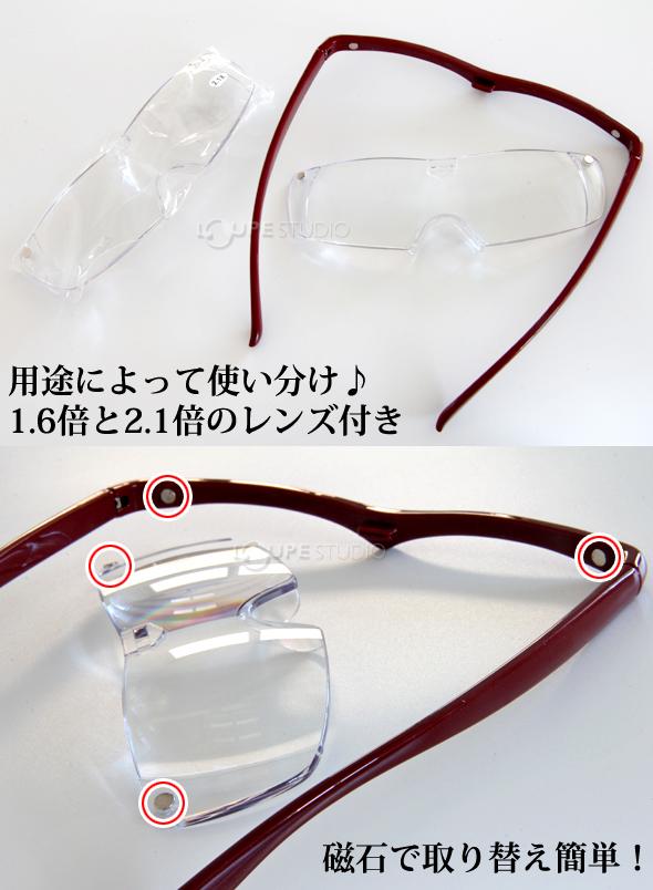 簡単レンズ交換