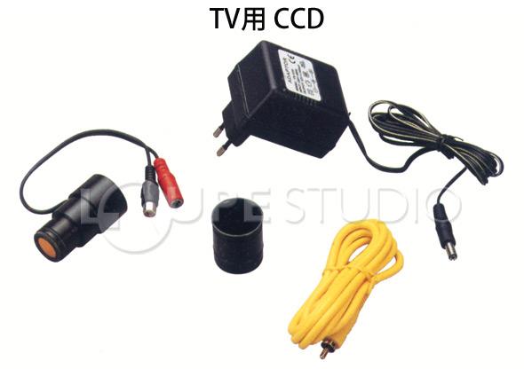 TV用CCD
