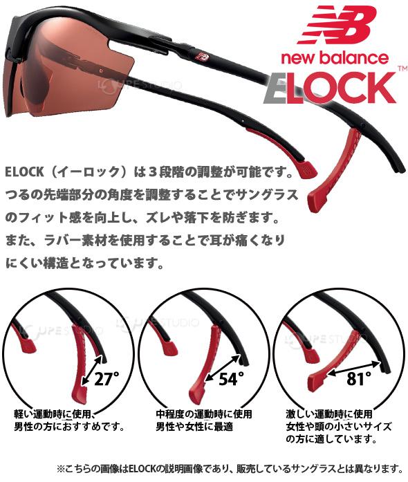可動式ELOCK(イーロック)機能付き