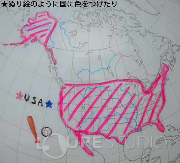 白地図30 拡大イメージ
