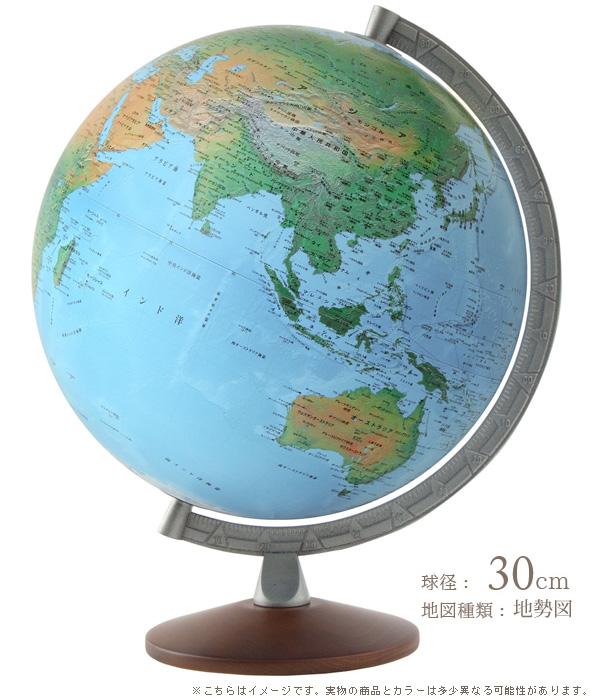 地勢図 スペース11型