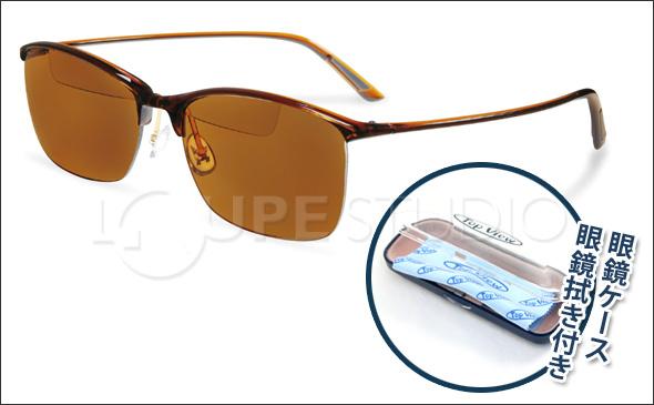 専用メガネケース・メガネ拭き付き