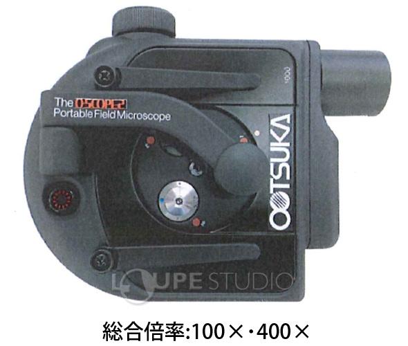OS1-14