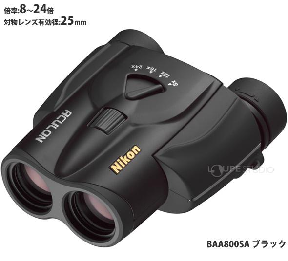 BAA800SA ブラック