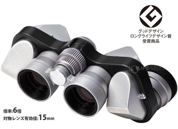 NIKON 双眼鏡 BAA516AA ミクロン 6X15 CF