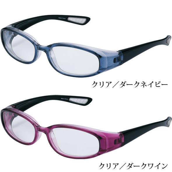 花粉グラス スカット KG-301-5/KG-301-6