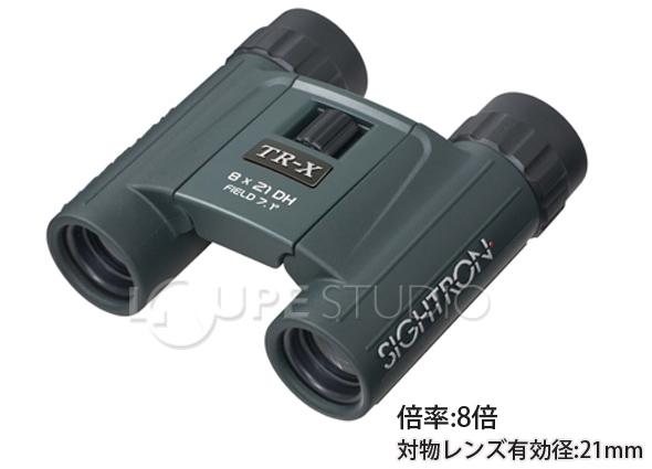 サイトロン TR-X 8x21DH