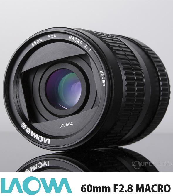 LAOWA 60mm F2.8 2xUltra-Macro Lens