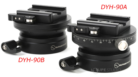 DYH-90AとDYH-90B