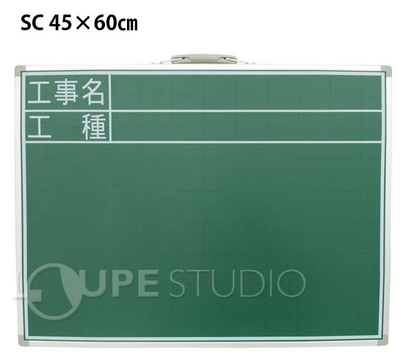 SC 45×60cm