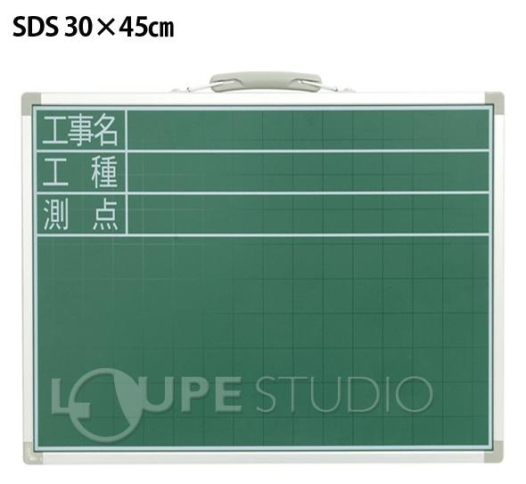 SDS 30×45?