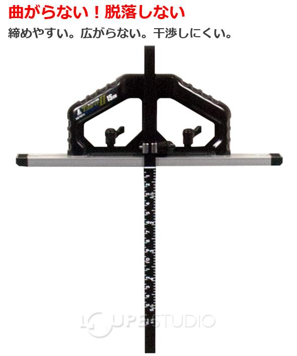 丸ノコガイド定規Tスライド215cm 併用目盛突き当て可動式
