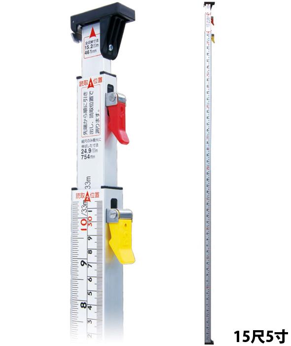3倍尺 のび助 一方向式 II E 15尺5寸 併用目盛