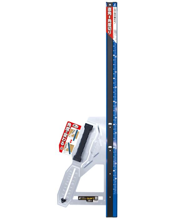 丸ノコガイド定規 エルアングルPlusシフト1.2m寸勾配切断機能付