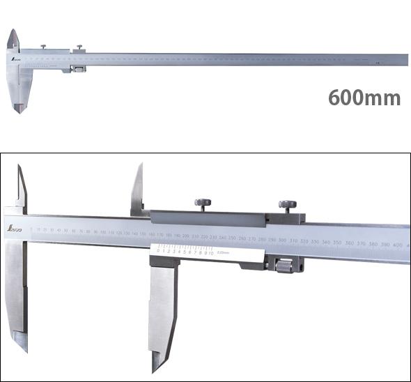 普及ノギス 600mm