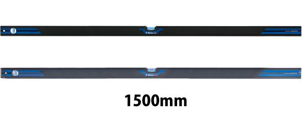 ブルーレベル Basic 1500mm