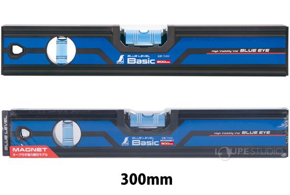 ブルーレベル Basic マグネット付 300mm