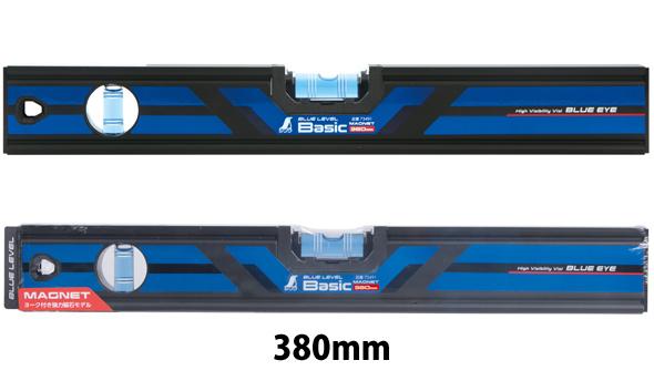 ブルーレベル Basic マグネット付 380mm