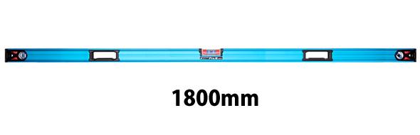 ブルーレベル Pro 2 1800mm
