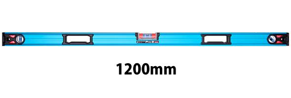 ブルーレベル Pro 2 マグネット付 1200mm