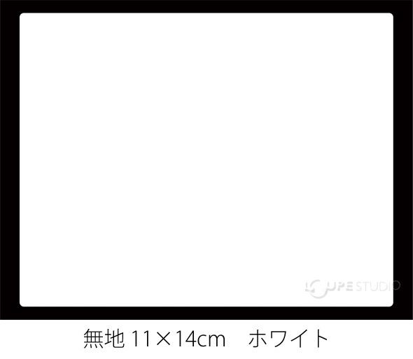 スチールボード 無地 11×14cm ホワイト