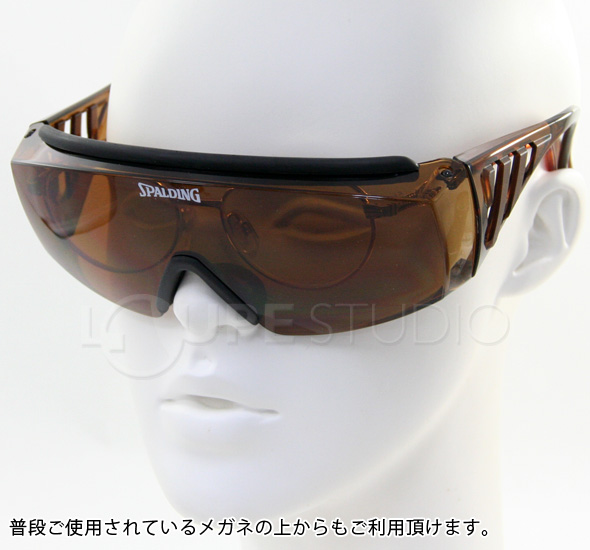 メガネ上にかけられるオーバーグラス