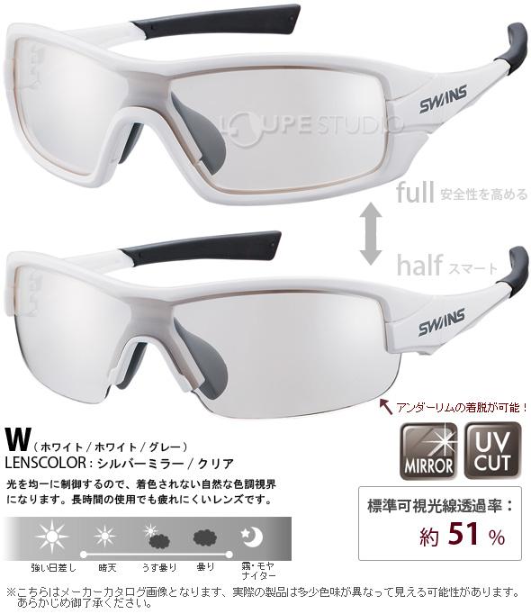 ホワイト×ホワイト×グレー