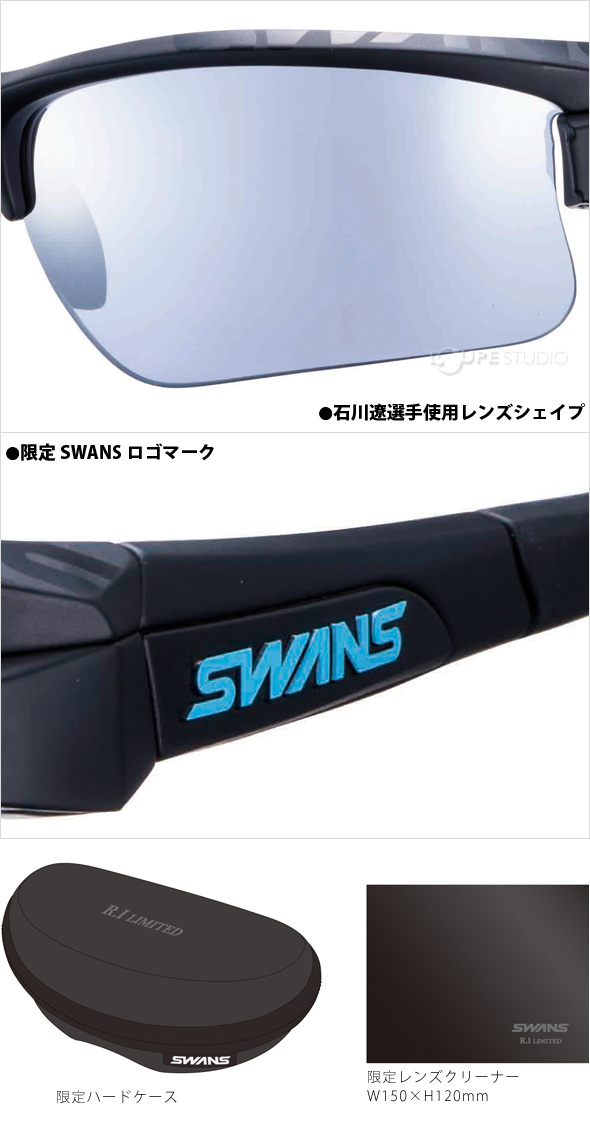 限定SWANSロゴマーク