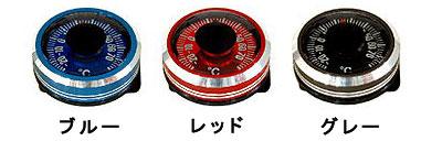 メタリックリストサーモ 温度計 810