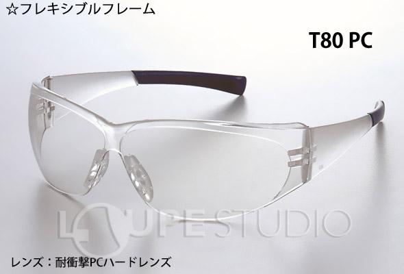 toa80シリーズ