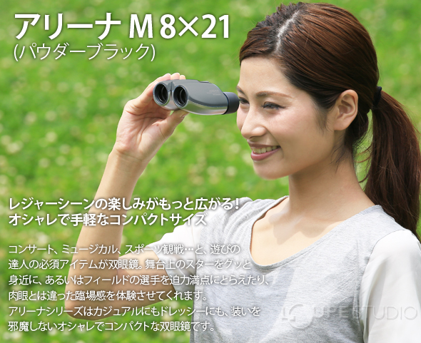 この画像はアリーナ M8x21 パウダーピンク