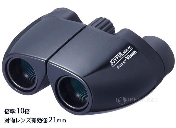 双眼鏡 ジオマシリーズ ジオマHR10x42WP ダハ式 10倍42mm径 大口径 防水設計