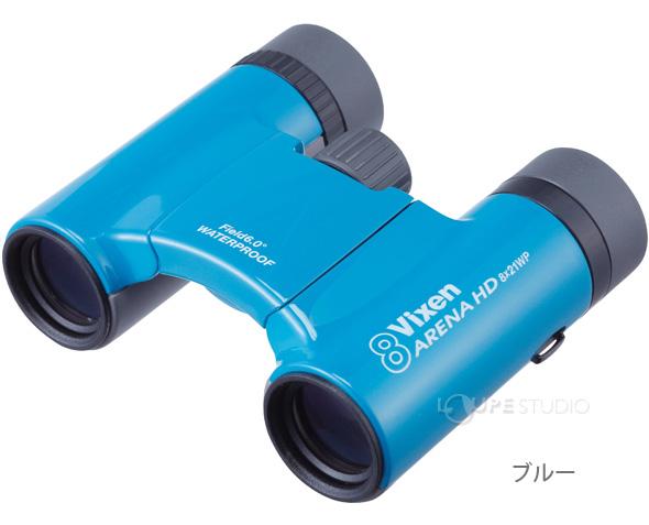 ビクセン 双眼鏡 アリーナHD8x21WP