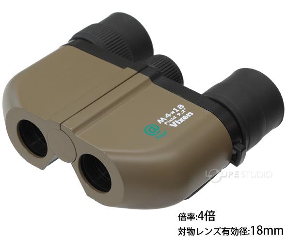 Vixen 双眼鏡 at4 M4×18 アットフォー