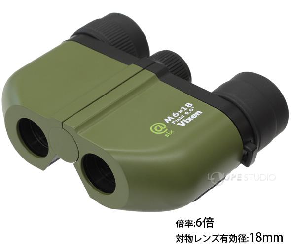 Vixen 双眼鏡 at6 M6×18 アットシクス