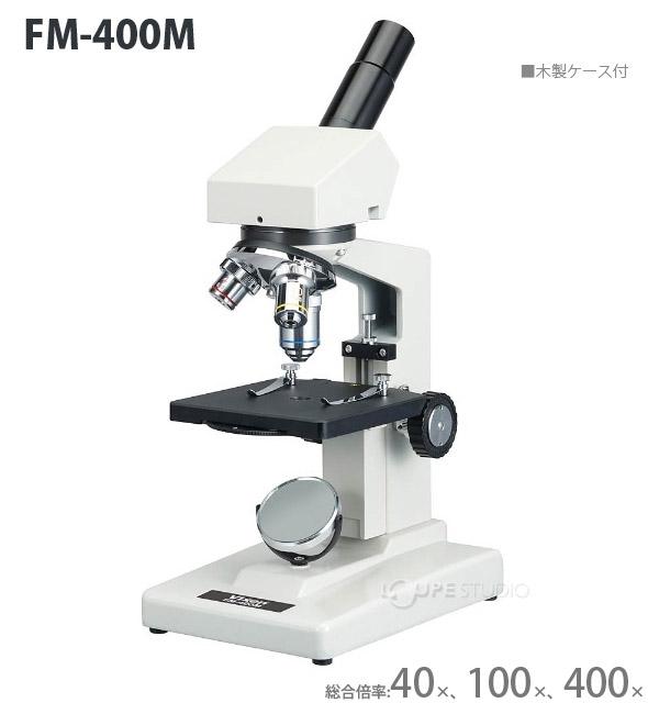 FM-400M