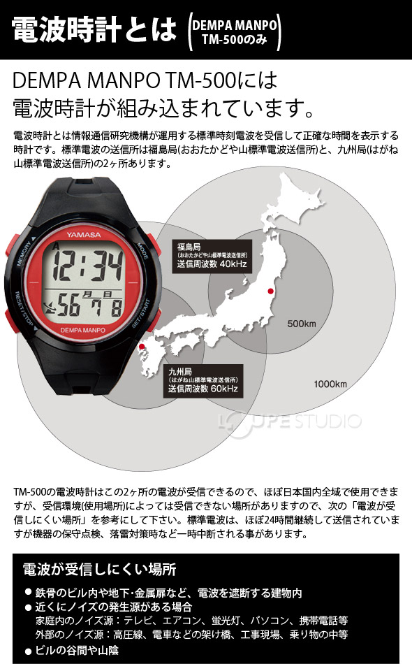 腕時計タイプだから、 使いやすい!見やすい!